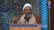 امام جمعه کارگیل تخریب مسجدی در عربستان را محکوم کرد