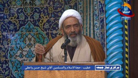 کرگل میں آل سعود کا مسجد امام حسین (ع) کو شہید کئے جانے پر شدید ردعمل