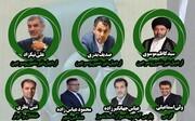 پاسخ شدیدالحن نمایندگان استان اردبیل در مجلس به سخنان اردوغان