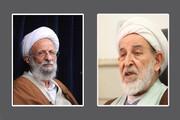 واکنش بسیج مدارس حوزه علمیه قم به تخریب چهره دو فقیه انقلابی