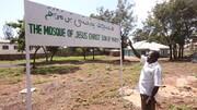 مسجد عیسی مسیح (ع) در کنیا توجه بسیاری را به خود جلب کرد