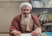 طرح سامانه نیازسنجی پژوهشی در عرصه دین به زودی رونمایی می شود/ «نقشه جامع علوم اسلامی حوزوی» در مرحله ارزیابی قرار دارد