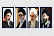 ایران کے شمال مغربی خطے کے ائمہ جمعہ کا  اردوغان کے بیان پر رد عمل