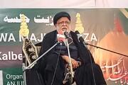 اللہ کو عالم با عمل ہی پسند ہے، مولانا سید صفی حیدر زیدی