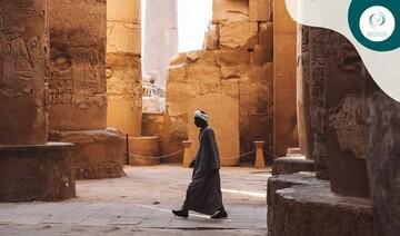 آیسسکو ۶۶ سایت اسلامی را به فهرست میراث اسلامی اضافه میکند