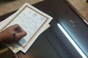بانوی یزدی ۱۸ میلیون تومان برای آزادی زندانیان جرائم غیر عمد اهدا کرد