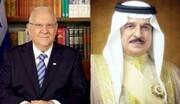 رئیس جمهور اسرائیل روز ملی بحرین را تبریک گفت