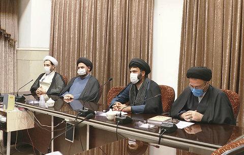 مركز الأديان والمذاهب في الحوزات العلميّة في إيران
