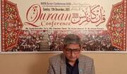 قرآن کو بغیر سمجھے پڑھنا ہمارے لیے ہدایت کا ذریعہ نہیں بن سکتا، ڈاکٹرمحمد اسلم پرویز