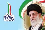 کلیپ | بیانیه گام دوم انقلاب خطاب به ملت ایران به ویژه جوانان