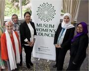 شورای زنان مسلمان در بریتانیا نخستین گزارش پیرامون شیوع کرونا را ارائه داد
