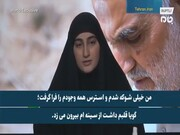 Daughter of Martyr Suleimani to RT: Thousands of General's successors will continue his fight