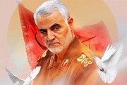 بغداد از کتاب مقام معظم رهبری رونمایی کرد