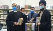 عرض كتاب لقائد الثورة الاسلامية باللغة العربية في معرض بغداد الدولي للكتاب