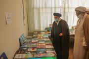 تصاویر/ بازدید حوزویان از نمایشگاه کتاب حوزه علمیه اصفهان