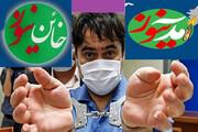 اشک تمساح رسانه های ضدانقلاب از مجازات « روح الله زم» نشانه چیست؟