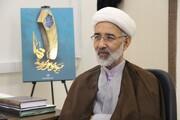 فیلم   درخشش کانون فرهنگی هنری غدیر یزد در بین ۲۵ هزار کانون مساجد کشور