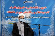 تصاویر/ نشست علمی رسالت حوزه و دانشگاه در خراسان شمالی