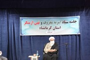 واکنش امام جمعه کرمانشاه به سوء استفاده برخی جریانات از تکیه «معاون الملک»