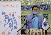 ارسال ۶۰۰ اثر به دبیرخانه ششمین جشنواره ابوذر استان قم