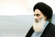 دفتر آیتالله العظمی سیستانی: از آمدن روحالله زم به عراق اطلاع نداشتیم