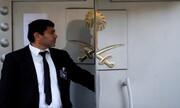 عربستان از مراکز دیپلماتیک برای تعقیب منتقدان استفاده میکند