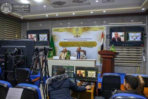 انطلاق المؤتمر الدولي حول (سلامة النص القرآني من خلال المصاحف المخطوطة)