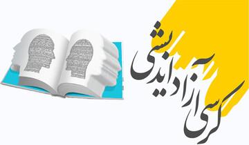 مطالبات رهبری از حوزه علمیه خواهران محقق نشده است