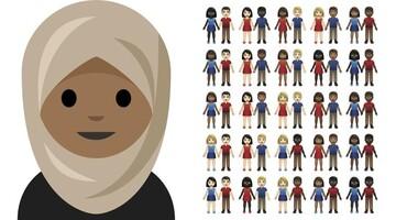 موزه نیویورک دو ایموجی «حجاب» و «زوج با رنگ پوست متفاوت» را اضافه کرد