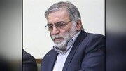 West not yet condemned Iranian nuclear scientist Fakhrizadeh's assassination