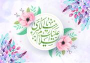 حضرت زینب(س) برای همه کاروانیان و اسرای کربلا پناه و پرستار بود