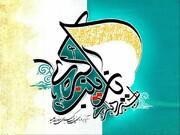 بصیرت و زمان شناسی مهم ترین شاخصه حضرت زینب(س) بود