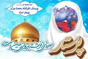 حضرت زینب(س) از خود گذشت تا دین باقی بماند