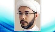 شہید باقر النمر کے بیٹے آل سعود کے ہاتھوں گرفتار