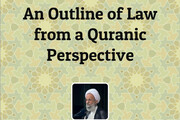 """An Outline of Law from a Qurnic Perspective"" by Muhammad Taqi Misbah Yazdi"