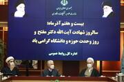 تصاویر/ نشست مشترک مدیر حوزههای علمیه و وزیر علوم به مناسبت وحدت حوزه و دانشگاه