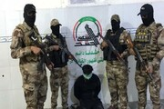 عراق، بغداد میں داعش کے 13 دہشتگرد گرفتار