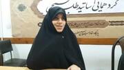 فعالیت ۳۳ گروه جهادی خواهران در بسیج طلاب قم