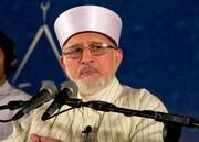 """ڈاکٹر طاہر القادری کی کتاب """"مسند امام علی علیہ السلام"""" شائع ہوگئی"""