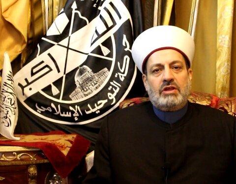 شیخ بلال سعید شعبان دبیرکل جنبش توحید اسلامی لبنان