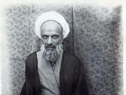 آشنایی با عالم وارسته شیخ محمد حسن مظفر