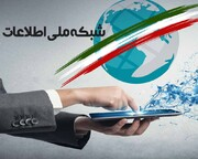 شورای عالی فضای مجازی زمینه فراگیری نهضت سواد رسانه ای را فراهم کند