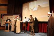 مراسم تجلیل از پژوهشگران و فناوران دانشگاه قم برگزار شد