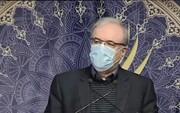 نمكي يعلن إزاحة الستار عن لقاح إيراني جديد