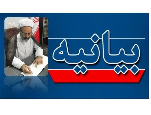 بیانیه مدیر حوزه علمیه خواهران استان یزد