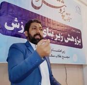 اندیشمند پاکستانی: بیایید بیاندیشیم چرا اروپا پناهگاه دانشمندان مسلمان شده است؟