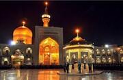 امام رضا (ع) کے یوم ولادت پر قیدیوں کی رہائی