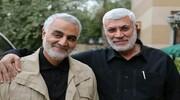 فیلم   لحظه به شهادت رسیدن سردار سلیمانی در فرودگاه بغداد