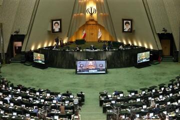 نواب إيرانيون يشيدون برفع تخصيب اليورانيوم بنسبة 20 بالمئة