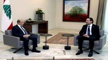 میشل عون و حریری برای تشکیل دولت جدید به توافق نهایی نرسیدند